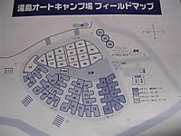Yushima013
